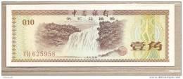 """Cina - Banconota """"Certificato Di Cambio Per Stranieri"""" Non Circolata FdS Da 10 Fen P-FX1a - 1979 - China"""