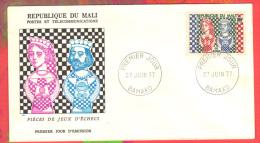 MALI 1977 Echecs Echec Chess Schach Scacchi Ajedrez - Schaken