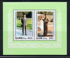 NORTH KOREA 1995 BIRTHDAY OF THE GREAT COMMUNIST LEADER KIM JONG IL SHEETLET (2) - Célébrités