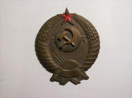 Badge For Hat (postmans Hat?) 6,5 X 5 Cm - Russie