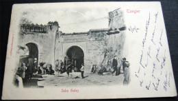 TANGER SOKO GATES - Tanger
