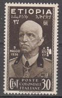 Ethiopia   Scott No. N4  Unused Hinged   Year  1936 - Ethiopia