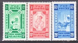 Ethiopia  268-70  *  NO OVPT  Issue - Ethiopia