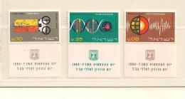 ISRAEL  ( D15 - 3613 )  1964   N° YVERT ET TELLIER      N° 251/253   N* - Israel