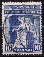 GREECE 1917 Provisional Government Of Venizelos 10 Dr. Bleu Vl. 351 - Greece