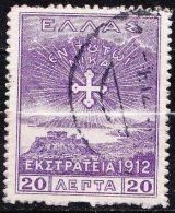 GREECE 1913 Campaign Of 1912 20 L Violet  Vl. 312 - Griekenland