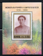 NORTH KOREA 1996 80TH BIRTHDAY OF THE COMMUNIST REVOLUTIONARY COMRADE KIM CHOL JU SOUVENIR SHEET - Militaria