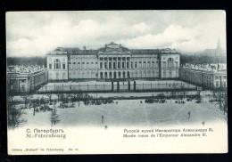 Cpa  De Russie  St Petersbourgh Musée Russe De L' Empereur Alexandre III  HRT13 - Russie