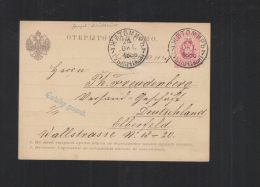 Russia  Stationery 1886 Schitomir To Germany - Briefe U. Dokumente