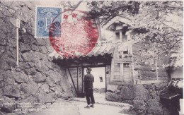 Hakuro Castle **RARE & INEDIT Delcampe ** Postée Le 07-10-1930  -  Ed. Taisho - Japon