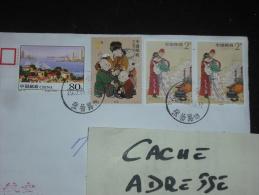 LETTRE CHINE CHINA AVEC YT 4174 4177 ET 4185 X 2 - KAIPING - CONTE SIMA GUANG - LEGENDE LIU YI - - 1949 - ... People's Republic