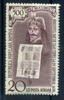 ROUMANIE 1959 N° 102 POSTE AERIENNE LUXE - Posta Aerea