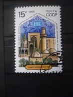 RUSSIE N°5772 Oblitéré - 1923-1991 UdSSR
