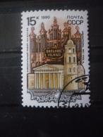 RUSSIE N°5773 Oblitéré - 1923-1991 UdSSR