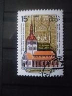 RUSSIE N°5777 Oblitéré - 1923-1991 UdSSR