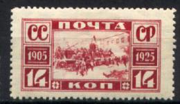 Russia 1925 Unif. 353 */MH VF/F - 1923-1991 UdSSR