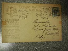 CARTE POSTALE MILAN ITALIE VERS BRUXELLES - 1906 - Unclassified