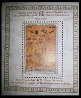 ALGERIA ALGERIE SONATRACH Dessin Rupestre Préhistorique Prehistoire Prehistoric Paintings Drawings 2013 SHEET MS MNH ** - Preistoria