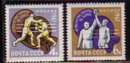 RUSSIA \ RUSSIE - 1963 -  Championats European De Boxe De Moscou  - 2v** - 1923-1991 USSR