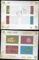 MICHEL Band 2+6 Stamps Europe Catalogue 2013/2014 Neu 120€ W-Europa UK EIRE B N Lux SW-EU Andorra E F Gibraltar P MONACO - Briefmarkenkataloge