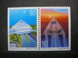 Tokyo-wan Akuarain. Japan 1997 ** MNH # Mi. 2515/6E - Neufs