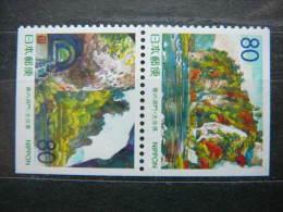 Japan 1999 2621/2E (Mi.Nr.) **  MNH #Pair - Neufs