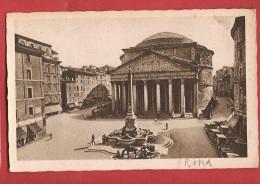 BIT-42 Roma Il Pantheon Circulé. Timbre Manque. - Panthéon