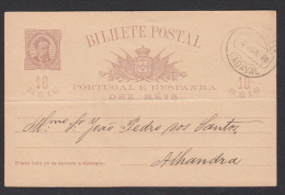 PORTUGAL E HASPANHA - Cadaval, Post Card. Year 1888 - ....-1919 Provisional Government
