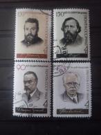 RUSSIE Série Complète N°2717 Au 2720 Oblitéré - Sammlungen