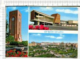 KUWAIT  -  University  - Collège Clock Tower, Areak View Of The Municipal Parks  - 3 Vues - Koweït