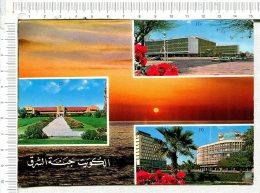 KUWAIT  -  3 Vues  :  K.O.C. Main Office Ahmadi, House Of Parlament And The Municipality, Jahrah Gate Square - Koweït