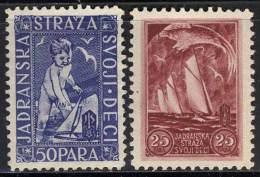 YUGOSLAVIA - JUGOSLAVIA - For CHILD Label  - JADRANSKA STRAŽA  - SET 2 V - MLH/MNH - Neufs