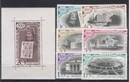 S-ART36 - ROUMANIE N° 1637/42 + Bloc 45 Neufs** 5e Centenaire De Bucarest - Blocs-feuillets