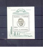 KONGO Dem.Rep.. CONGO  , 1966 , ** , MNH , Postfrisch ,   Mi.Nr. Block 8 A - Dem. Republik Kongo (1964-71)