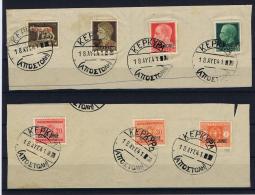Italy  Isole Jonie 1941 7 Stamps, Used - Isole Jonie