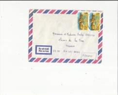 Enveloppe Timbrée Par Avion D'Egypte  Adressé A Mr Mme Andre Brouze A Tresserve Aix-les-Bains 73 - Poste Aérienne