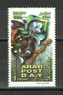 Egypt 1998 - ( Arab Postal Day ) - MNH (**) - Poste Aérienne