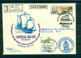 Russie - Russia - Enveloppe 1996 - Murmansk - Morfileks - 96 - Filatelia Polare