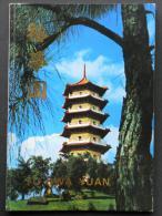 YU HWA YUAN - JURONG CHINESE GARDEN  - 2 Image  -    (Nº04169) - Boeken, Tijdschriften, Stripverhalen