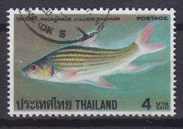 Thailand 1978 Mi. 874     4 B Fisch Fish Probarbus - Thailand