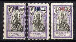INDE - N° 56/58* -  DIEU BRAHAMA - India (1892-1954)