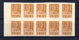 Ouvrier, 216 B ** En Bloc De 10, Cote  50 € - 1923-1991 USSR