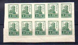 Paysan 2 Rbl Vert Non Dentelé, 217 B ** En Bloc De 10, Cote  50 €, - 1923-1991 USSR