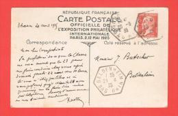 Entier 174 CP1 Expos.Int. PARIS 1925 C.Hexagonal BALDENHEIM 21.8.35 Signature Kastler Schoenau - Marcophilie (Lettres)