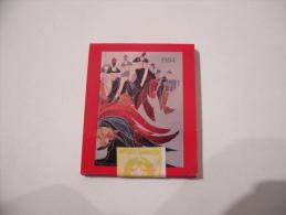 SCATOLA DI FIAMMIFERI DA COLLEZIONE  MINERVA CARABINIERI COPERTINA CALENDARIO 1984 - Scatole Di Fiammiferi