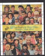 NATIONS  UNIES  NEW-YORK  1995   FEUILLETS      N° 686 à 691  OBLITERE   CATALOGUE  YVERT&TELLIER - New-York - Siège De L'ONU