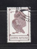 NATIONS  UNIES  NEW-YORK  1994         N° 658 - 655    OBLITERE   CATALOGUE  YVERT&TELLIER - New-York - Siège De L'ONU