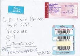 Israel 2009 Hesher ATM Post Office Meter Franking Barcoded Registered Cover - Frankeervignetten (Frama)