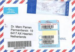 Israel 2012 Haifa ATM Post Office Meter Franking Barcoded Registered Cover - Frankeervignetten (Frama)
