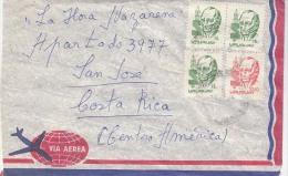 Uruguay Airmail Cover     (Z-870) - Uruguay